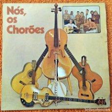 Discos de vinilo: VINILO LP NÓS OS CHORÕES - 1978 MUY RARO, DIFÍCIL DE ENCONTRAR. Lote 148340562
