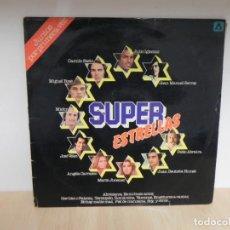 Discos de vinilo: SUPER ESTRELLAS. JUNTOS POR PRIMERA VEZ . Lote 148352326