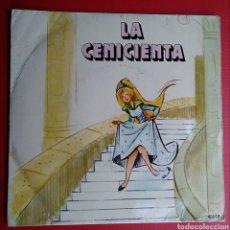 Discos de vinilo: EP VINILO LA CENICIENTA TEATRO INFANTIL SAMANIEGO AÑO 1972 YUPY. Lote 148353776