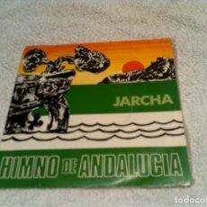Discos de vinilo: DISCO HIPNO DE ANDALUCIA POR JARCHA. Lote 148369782
