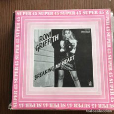 Discos de vinilo: RONI GRIFFITH - BREAKING MY HEART - 12'' MAXISINGLE HISPAVOX 1983. Lote 148398338