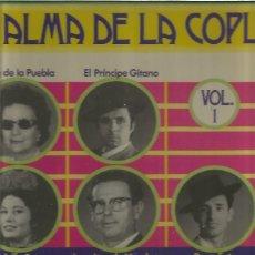 Discos de vinilo: EL ALMA DE LA COPLA VOL 1. Lote 148414250