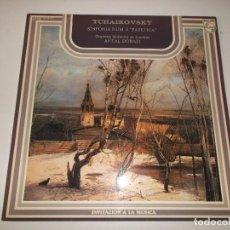 Discos de vinilo: TCHAIKOVSKY SINFONIA NUM.6 PATETICA ANTAL DORATI 1976 PHILIPS ED ESPAÑOLA. Lote 148452290