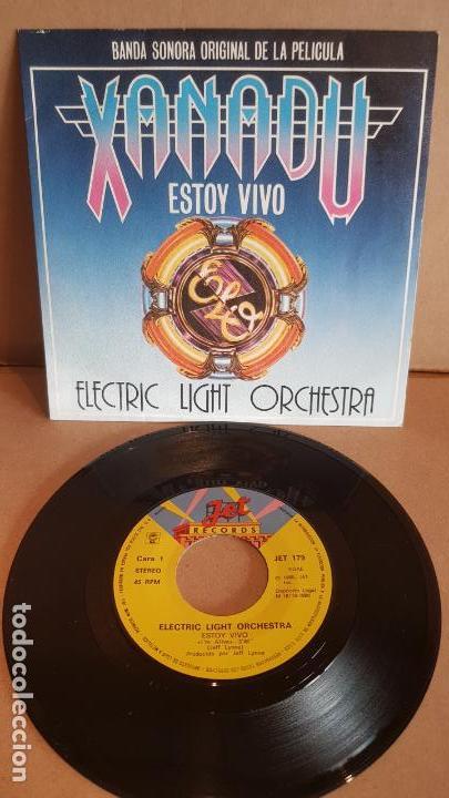 B.S.O. !! ELO / ELECTRIC LIGHT ORCHESTRA / XANADU / SG - JET RECORDS-1980 / LUJO. ****/**** (Música - Discos - Singles Vinilo - Bandas Sonoras y Actores)