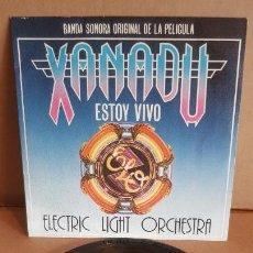 Discos de vinilo: B.S.O. !! ELO / ELECTRIC LIGHT ORCHESTRA / XANADU / SG - JET RECORDS-1980 / LUJO. ****/****. Lote 148470282