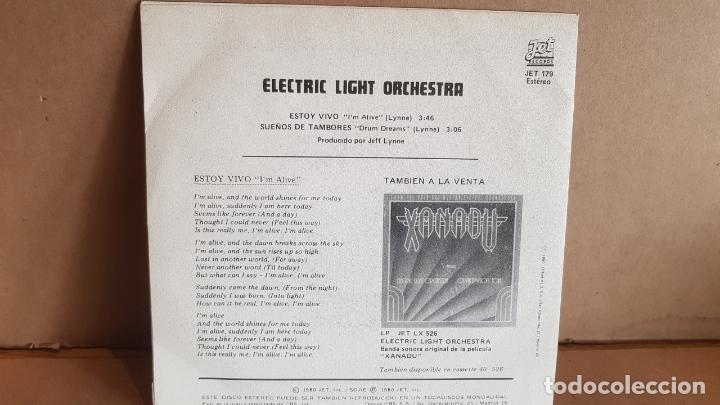 Discos de vinilo: B.S.O. !! ELO / ELECTRIC LIGHT ORCHESTRA / XANADU / SG - JET RECORDS-1980 / LUJO. ****/**** - Foto 2 - 148470282