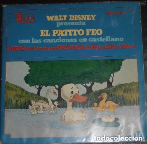 WALT DISNEY PRESENTA EL CUENTO DEL PATITO FEO - EP DISNEYLAND SPAIN 1972 (Música - Discos de Vinilo - EPs - Música Infantil)