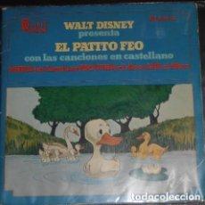 Discos de vinilo: WALT DISNEY PRESENTA EL CUENTO DEL PATITO FEO - EP DISNEYLAND SPAIN 1972. Lote 148473246