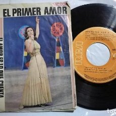 Discos de vinilo: ANGÉLICA MARÍA – MI PRIMER AMOR / EL AMOR ES LO QUE CUENTA / NUNCA VOLVERÉ A ENAMORARME DEL AÑO 1970. Lote 148588434