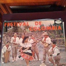 Discos de vinilo: NÉSTOR Y JORGE ?– FESTIVAL DE COLOMBIA. LP. EDICIÓN COLOMBIANA ORIGINAL. FOLK. CUMBIA.. Lote 148640126