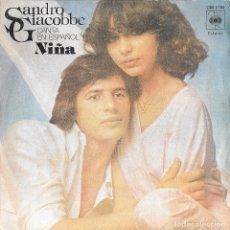 Discos de vinilo: SANDRO GIACOBBE - NIÑA. Lote 148683106