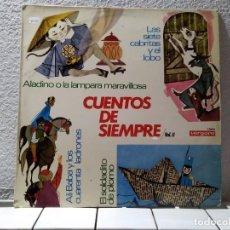 Discos de vinilo: CUENTOS DE SIEMPRE . Lote 148726418