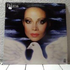 Discos de vinilo: PALOMA SAN BASILIO . Lote 148729798