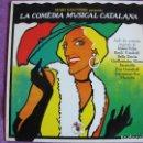 Discos de vinilo: LP - LA COMEDIA MUSICAL CATALANA - VARIOS (SPAIN, PU PUT RECORDS 1979). Lote 148804718