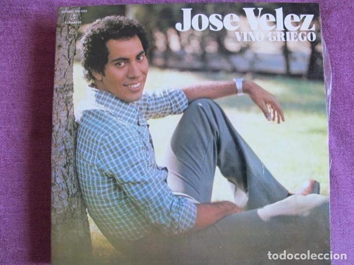 LP - JOSE VELEZ - VINO GRIEGO (PROMOCIONAL ESPAÑOL, COLUMBIA 1976, PORTADA DOBLE) (Música - Discos - LP Vinilo - Solistas Españoles de los 70 a la actualidad)