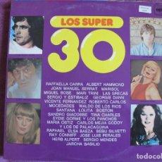 Vinyl-Schallplatten - LP - LOS SUPER 30 - VARIOS (VER FOTO ADJUNTA) (DOBLE DISCO, SPAIN, CBS 1977) - 148823294