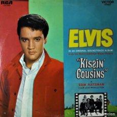 Discos de vinilo: ELVIS PRESLEY - KISSIN COUSINS - LP - LSP-2894 - USA 1977. Lote 148829834