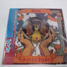 Discos de vinilo: VINILO EDICIÓN JAPONESA DEL LP DE DIO - SACRED HEART. Lote 148845018