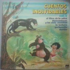 Discos de vinilo: CUENTOS INOLVIDABLES VOL.1 MUXBOX 1981 #. Lote 148896082