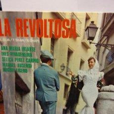 Discos de vinilo: BJS.DISCO DE VINILO.LP.LA REVOLTOSA.COLUMBIA.. Lote 148935158