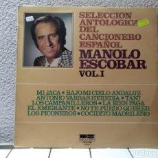 Discos de vinilo: MANOLO ESCOBAR . Lote 148946754