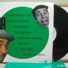 Discos de vinilo: LP GILA ( UN SEÑOR BAJITO Y FEO + TOROS EN EL DENTISTA + DISCURSO DEPORTIVO + ETC ) PEPETO. Lote 148988082