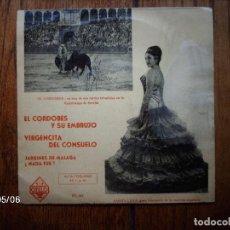 Discos de vinilo: SARITA LUNA - EL CORDOBES Y SU EMBRUJO + VIRGENCITA DEL CONSUELO + JARDINES DE MALAGA + ¿ NADA FUE?. Lote 148988386