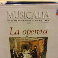 Discos de vinilo: BJS.DISCO DE VINILO.LP.MUSICALIA.LA OPERETA.SALVAT.. Lote 149026494