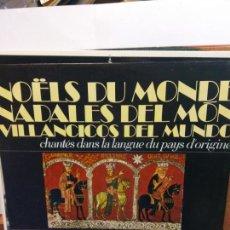 Discos de vinilo: BJS.DISCO DE VINILO.LP.VILLANCICOS DEL MUNDO.STEREO.. Lote 184106143