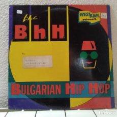 Discos de vinilo: BULGARIAN HIP HOP. Lote 149139034