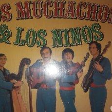 Discos de vinilo: LOS MUCHACHOS ..LOS NIÑOS LP. Lote 149238220