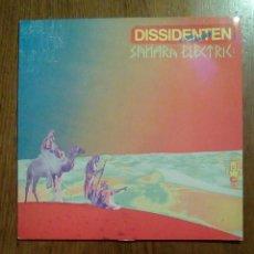 Discos de vinilo: DISSIDENTEN - SAHARA ELECTRIC, EXIL, 1984. GERMANY.. Lote 149265210