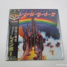 Discos de vinilo: VINILO EDICIÓN JAPONESA DEL LP DE RAINBOW - RITCHIE BLACKMORE´S RAINBOW. Lote 149287422