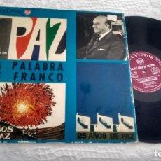 Discos de vinilo: LP ( VINILO) LA PALABRA DE FRANCO AÑOS 60. Lote 149332770