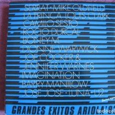 Vinyl-Schallplatten - LP - GRANDES EXITOS ARIOLA 83 - VARIOS (VER FOTO ADJUNTA) (SPAIN, DISCOS ARIOLA 1983) - 149352770