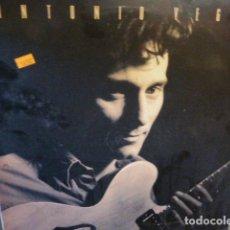 Discos de vinilo: ANTONIO VEGA - NO ME IRE MAÑANA - . Lote 149436358