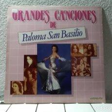Discos de vinilo: PALOMA SAN BASILIO . Lote 149448098