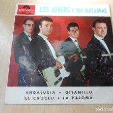 Discos de vinilo: JOKERS, LOS Y SUS GUITARRAS, EP, ANDALUCIA + 3, AÑO 1966. Lote 149485478