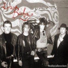 Discos de vinilo: LOS BICHOS ?– SHADOW GIRL GARAGE ROCK, GLAM, PUNK 7 EP VINILO. Lote 149570790
