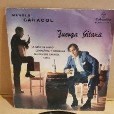 Discos de vinilo: MANOLO CARACOL / JUERGA GITANA / EP - COLUMBIA - 1960 / LIGERO USO. ***/***. Lote 184751953