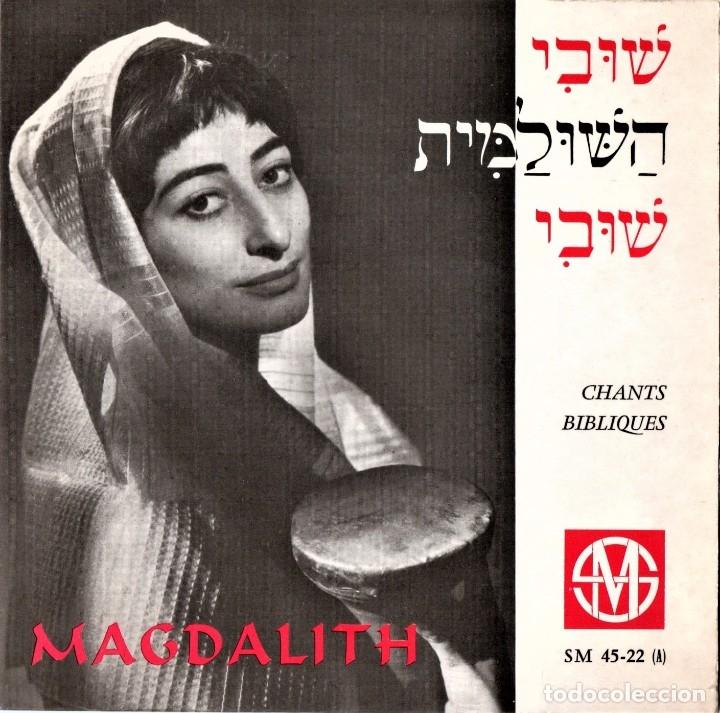 MUSICA HEBREA,SINGLE DE MAGDALITH,AÑOS 60,CANTOS BIBLIA,FAMILIA VICTIMAS DEL HOLOCAUSTO JUDIO-ISRAEL (Música - Discos - Singles Vinilo - Étnicas y Músicas del Mundo)