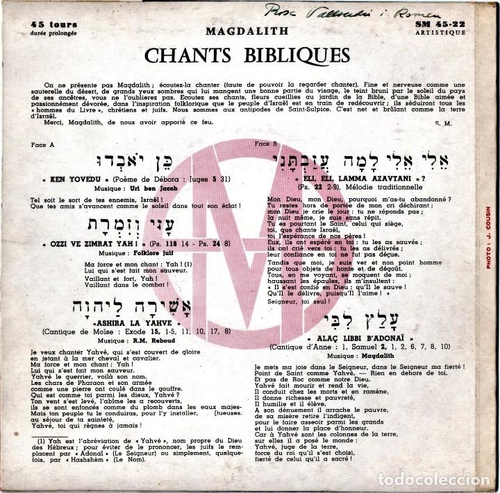 Discos de vinilo: MUSICA HEBREA,SINGLE DE MAGDALITH,AÑOS 60,CANTOS BIBLIA,FAMILIA VICTIMAS DEL HOLOCAUSTO JUDIO-ISRAEL - Foto 2 - 149623242