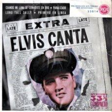 Discos de vinilo: DISCO SINGLE,EXTRA ELVIS PRESLEY CANTA,AÑO 1959,RCA,FABRICACION ESPAÑOLA,MUY RARO,EL REY DEL ROCK. Lote 149632430
