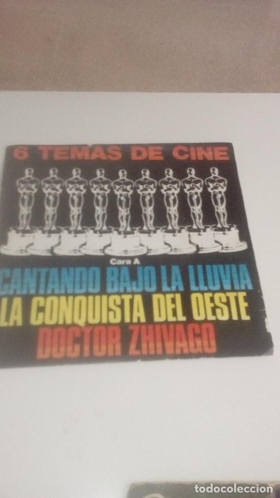 Discos de vinilo: bal-7 LOTE DE 17 CARATULAS SIN DISCO DE DISCOS CHICOS LOS DE FOTO ( OJO SIN DISCO ) - Foto 17 - 149633638