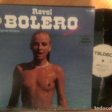 Discos de vinilo: BOLERO RAVEL. SEXY COVER.. Lote 149641370