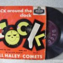 Discos de vinilo: BILL HALEY.ROCK AROUND THE CLOCK+3. Lote 149690802