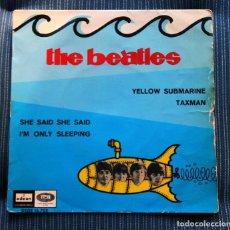 Discos de vinilo: SOLO PORTADA. THE BEATLES YELLOW SUBMARINE. Lote 155518914