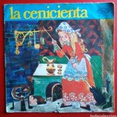 Discos de vinilo: EP VINILO LA CENICIENTA TEATRO INFANTIL SAMANIEGO. Lote 149760409
