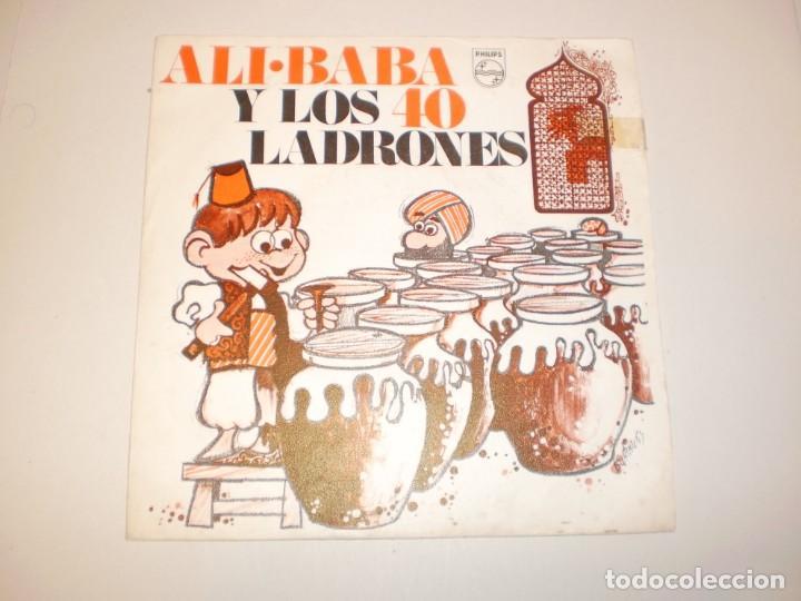 SINGLE ALÍ BABÁ Y LOS 40 LADRONES PHILIPS 1969 SPAIN (DISCO PROBADO Y BIEN) (Música - Discos - Singles Vinilo - Música Infantil)