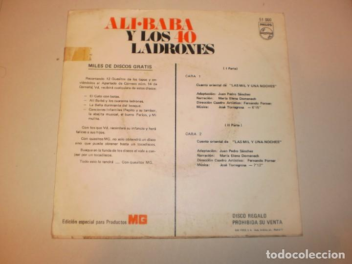 Discos de vinilo: single alí babá y los 40 ladrones philips 1969 spain (disco probado y bien) - Foto 2 - 149851974